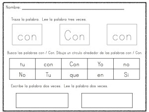 Spanish sight words learning at the primary pond kids memorize sight words in spanish each sheet is the same so that the kids and parents if you send them home as homework quickly know what to do ibookread ePUb